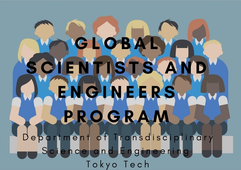 Global Scientists and Engineers Program 1
